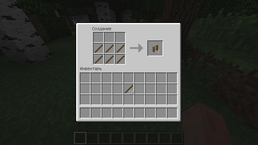 крафт забор майнкрафт, minecraft craft забор, деревянный, крафтинг, как крафтить забор