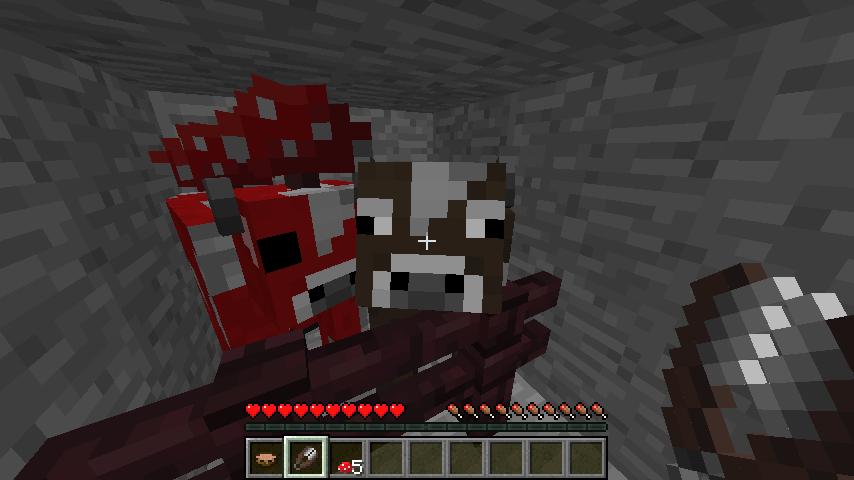 Грибная корова стала обычной буренкой. Мы получили грибы.